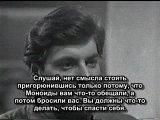 Классический Доктор Кто /3 сезон/ 6 серия/ d / Бомба / Русские субтитры